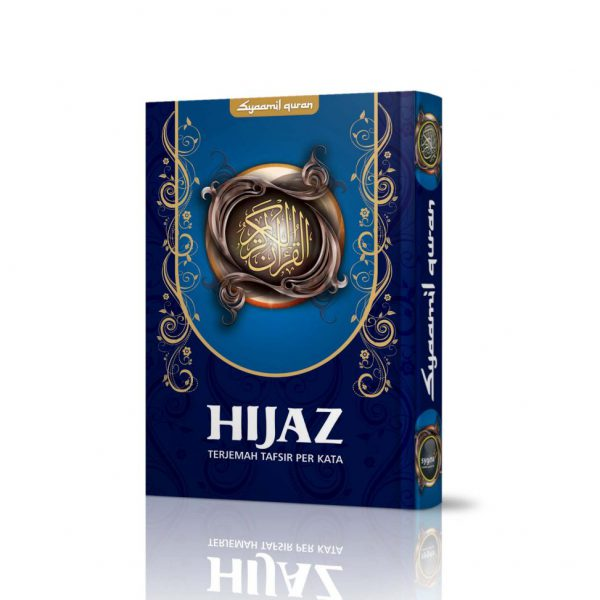 HIJAZ A5 HC