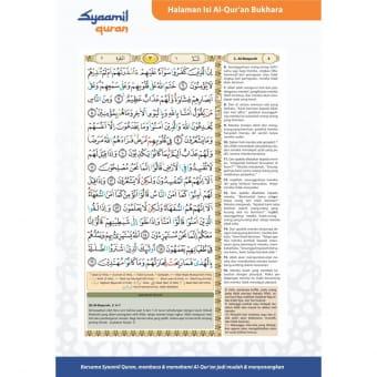 BUKHARA A6 HC