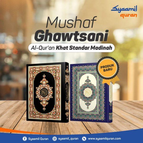MUSHAF GHAWTSANI