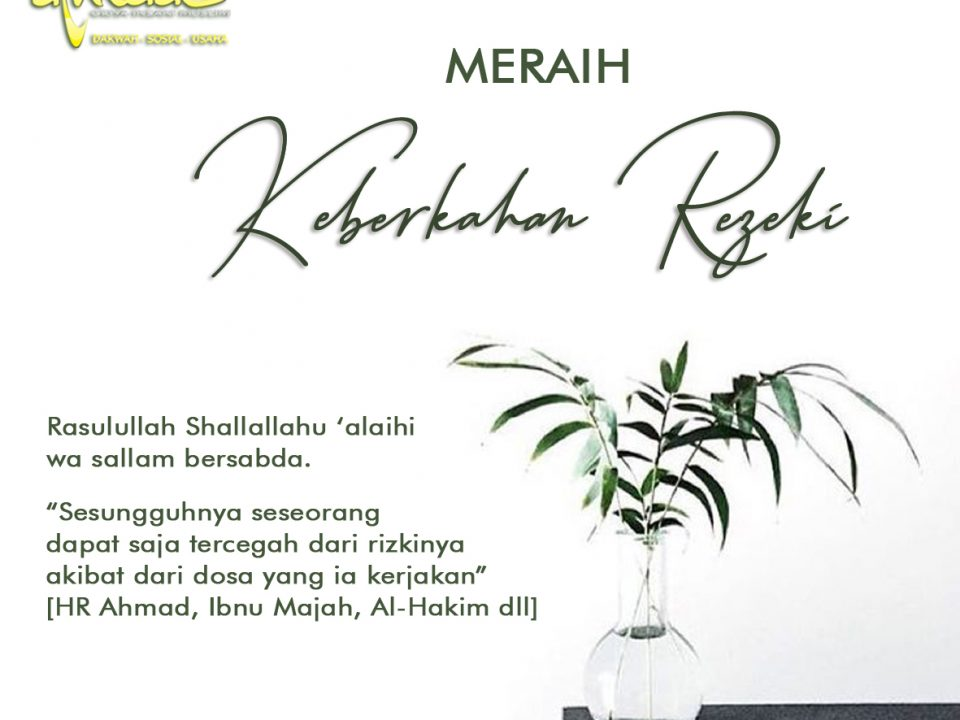 KEBERKAHAN REZEKI