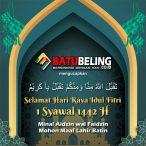 Keluarga Besar Batubeling Mengucapkan Selamat Hari Raya Idul Fitri 1442 H